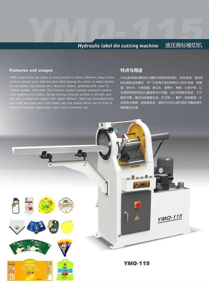 paper cup printing and die cutting machine from real factory