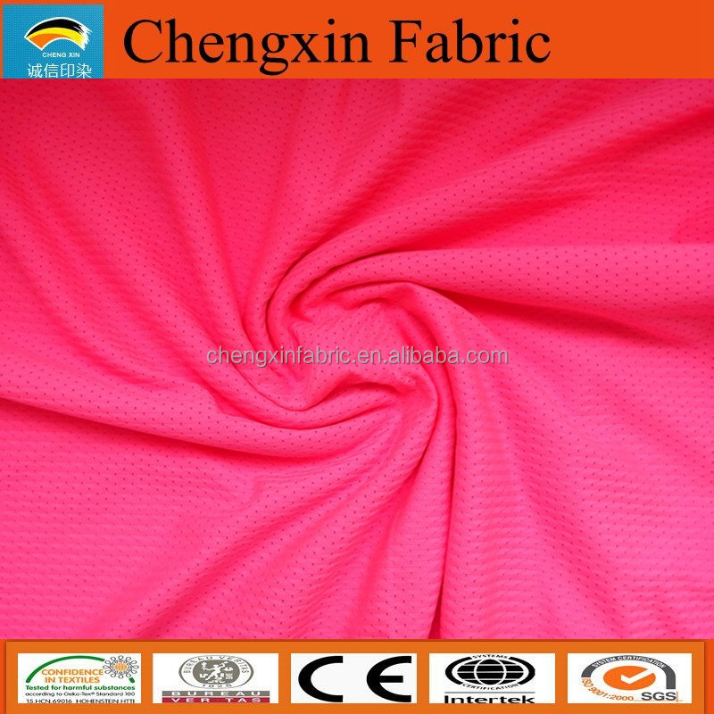 1X1 100%poly warp knit 140GSM mesh fabric for sports wear