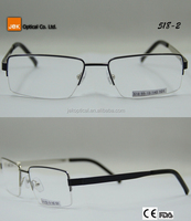2016 Shenzhen New Product Latest Trendy New Trend Types Spectacles ...