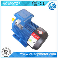 CE Approved Y3 induction motor for chemical industry with silicon-steel-sheet stator
