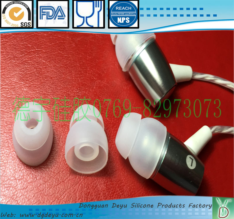 2016 New Products Silicon Rubber Wireless Bluetooth Earphone Cover ...