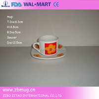 white porcelain tea coffee cup and saucer set cheap