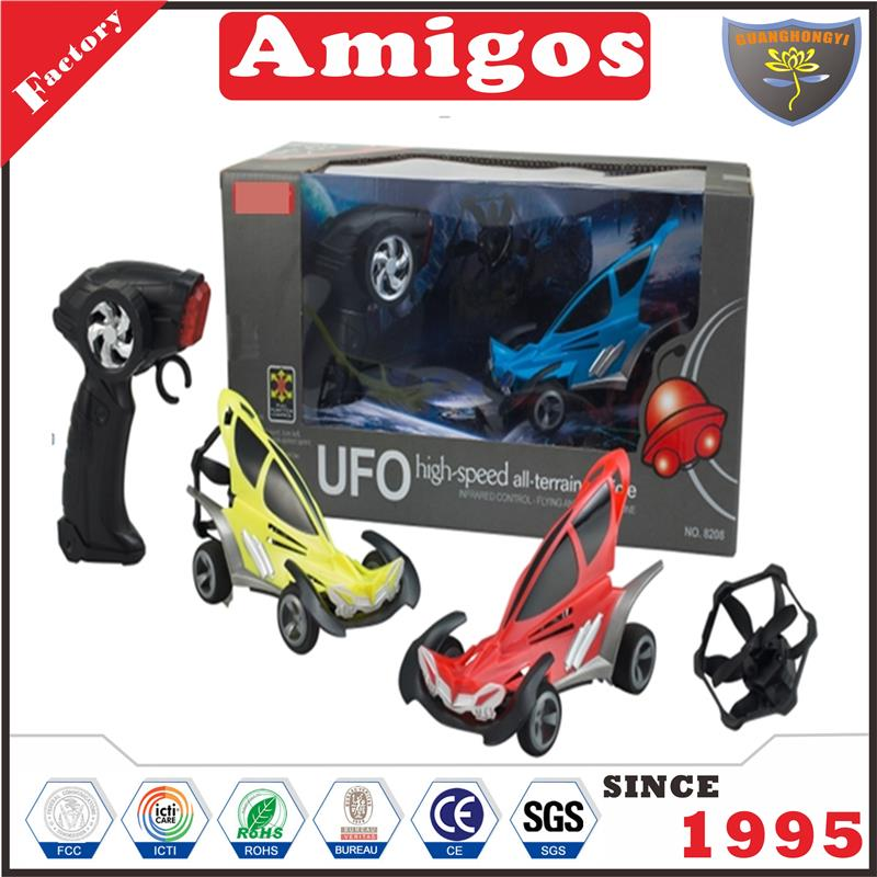 hot toy UFO car charging 25 playing time 7 minutes above RC 10 m left and right yellow/red/blue kids drone