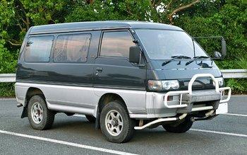 Mitsubishi vans for sale