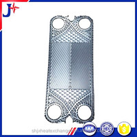 SS304/ SS316L/ hastelloy/ nickel/ NBR/ HNBR/ EPDM/ VITON plate & gasket parts for oil cooler plate heat exchanger