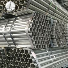 China manufacturer 2 inch galvanized pipe round welded steel tube g i pipe