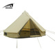 Wholesale Camping Supplies 4*4m Big Family Tent Canopy Tent Bell Tent