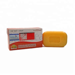 Cheap skin clean bath body bar beauty soap supplier