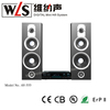 AV-555 video dvd combination Active Speakers with the most powerful 2*45W(RMS)