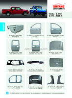 Juncheng Good Price Truck Parts Isuzu Ftr Truck Front Door Inside ...