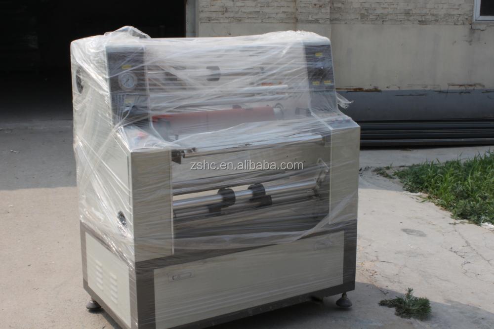 Dry Film Photoresist Laminating Machine For Pcb Dry Film Buy