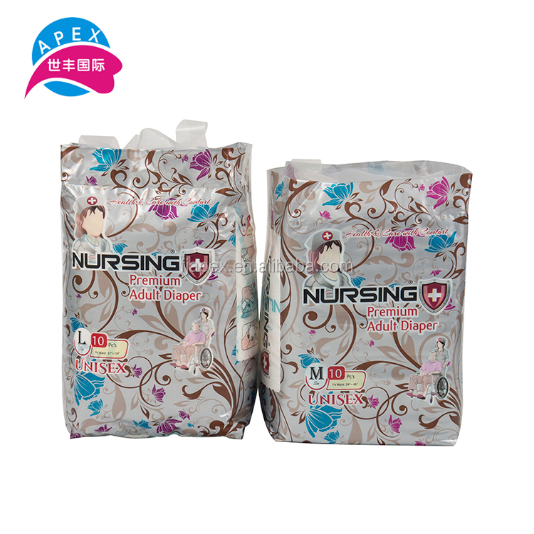 Reasonable price custom size disposable cotton adult medical under diaper