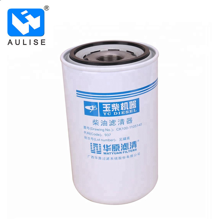 Original Yuchai engine parts CK100-1105140 Fuel Filter Core Assembly