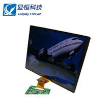 Innolux display <span class=keywords><strong>1024x768</strong></span> touch <span class=keywords><strong>8</strong></span> pollice pannello <span class=keywords><strong>lcd</strong></span> a cristalli liquidi per wirting tablet con ultra luminoso 1000 nits