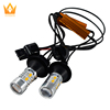 Factory Direct Sale Certified Quality Products! Super Bright Waterproof 12V LED Daytime Running Light Led DRL & Turn Light