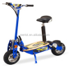 new two wheels 1000w cheap 110cc super pocket foldable bike for sale