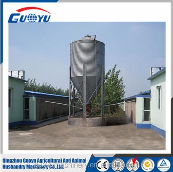 Galvanized Steel Used Bulk Feed Storage Bins For Sale & Galvanized Steel Used Bulk Feed Storage Bins For Sale - Buy Bulk ...