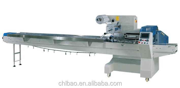 Intelligent servo automatic packing machine rice grain pattern/Validity of promotion price 7days