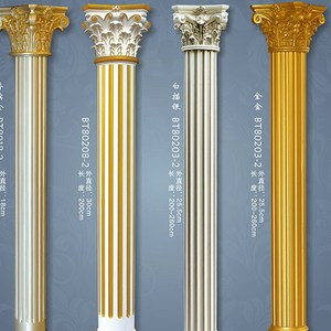 High Quality Good Price Beauty polyurethane decorative PU house gate pillar design