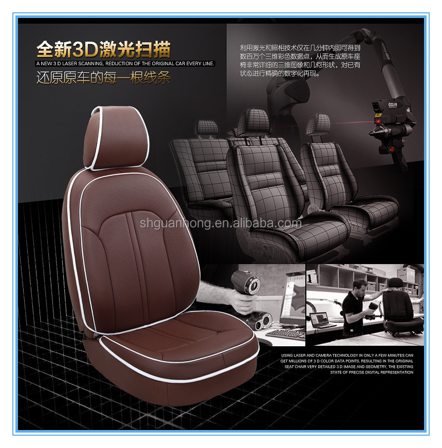 New Dedicated Fashion Seat Cushions Leather - Buy Car Seat Cushion ...