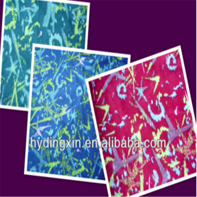 New Design Jacquard Fabric for Bus Seat ( Latest Design Textile Fabric )