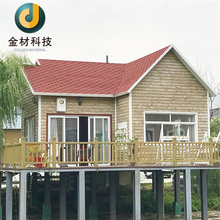 Fast build pre fabricated prefab luxury house low cost prefab house