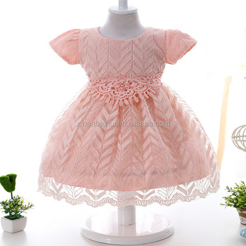 Luxury Korean Princess Wedding Dress for 2 years Pink pattern party dress baby girl tutu dress for Birthday