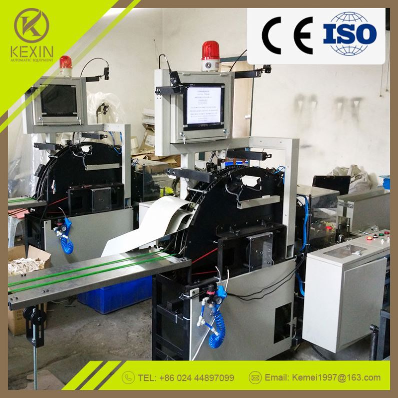 SJX114 Good service in China factory ice cream production line magnum automated sorting machine