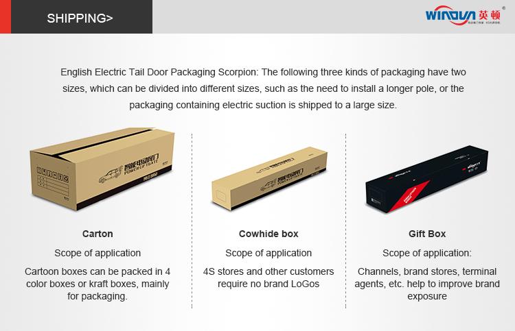 מפעל ישיר חשמלי דלת תא המטען להרים לסייע מערכת יניקה דלת כוח זנב שער עבור כל סוג רכב