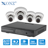 4ch 2mp ahd security camera cctv night vision security p2p 5in1 dvr