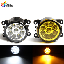 for Mitsubishi L200 2005/06/07/08/09/10/11/12 car styling led fog lights lamp Refit modified 12V