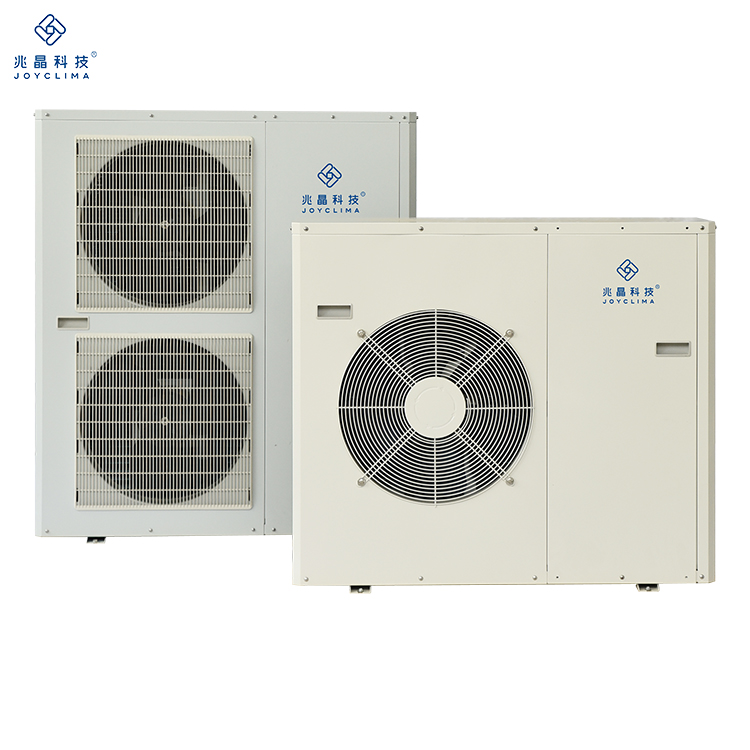 DC compressor inverter EVI air to water heat pump for ambient temperature -30C
