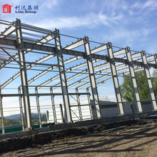 Used structural steel h beam