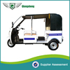 china cheap price battery operated electric tricycle for adult