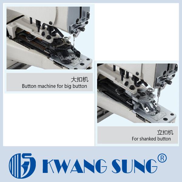 Ks-373 Lock Stitch High Speed Sewing Machine For Button