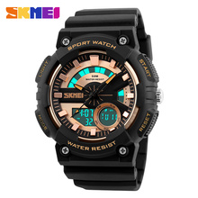 SKMEI double movement cheap plastic analog digital multifunctional sports wrist watch