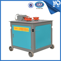 Buy Better Flexibility Spares Parts Offered Arc in China on ...