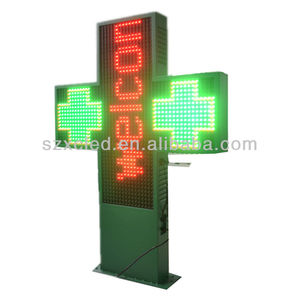 P16 bi-color +outdoor + RS232/RF/ WIFI +two sides+IP65+LED pharmacy cross