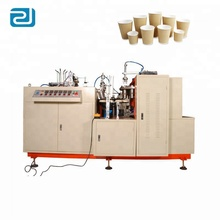 DS-A12 <span class=keywords><strong>Automatische</strong></span> Machine Maakt Cups <span class=keywords><strong>Papier</strong></span>, China Machine Formulieren <span class=keywords><strong>Papier</strong></span> Cups
