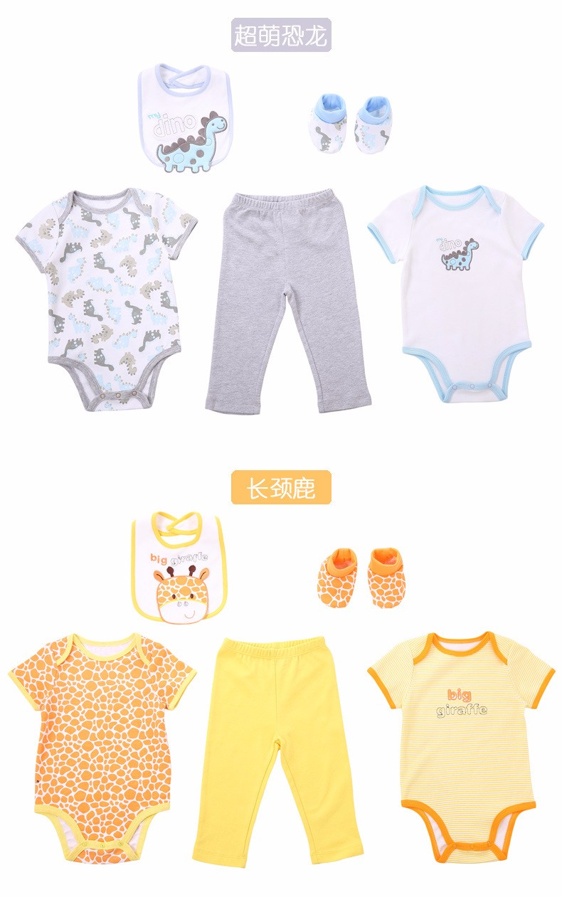 Guangzhou High Quality Infant Clothing Cotton 5 In 1