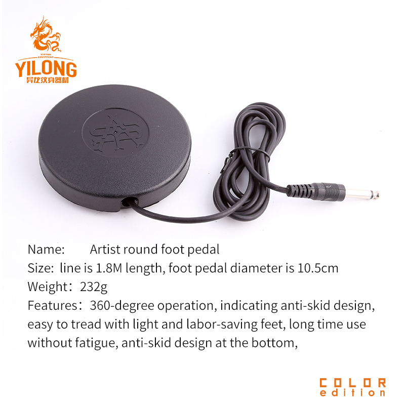 High Quality Artist round foot pedal hot sale new product switch for tattoo power supply