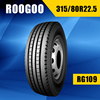 Alibaba tires for trucks 385/65r22.5 315/80r22.5 truck tyre