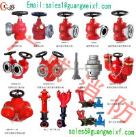 fire fighting sprinklers types,fire hydrant,indoor fire hydrant