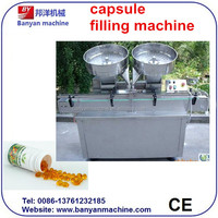 Lowest price soft gelatin capsule filling machine pass CE