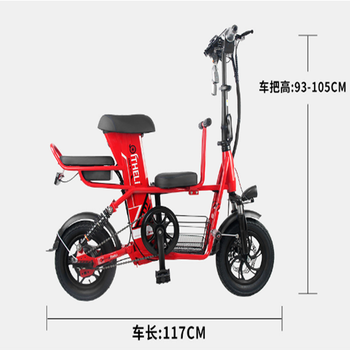 folding electric bicycle in india folding electric bicycle 500 w children electric bicycle