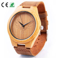Wholesale Top Quality Bamboo Wood Watch Mens Wooden watch