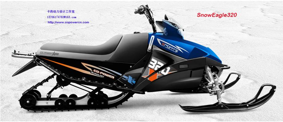 les enfants motoneige jouet,motoneige 250cc,motoneiges utilisées à vendre 6612143e4747