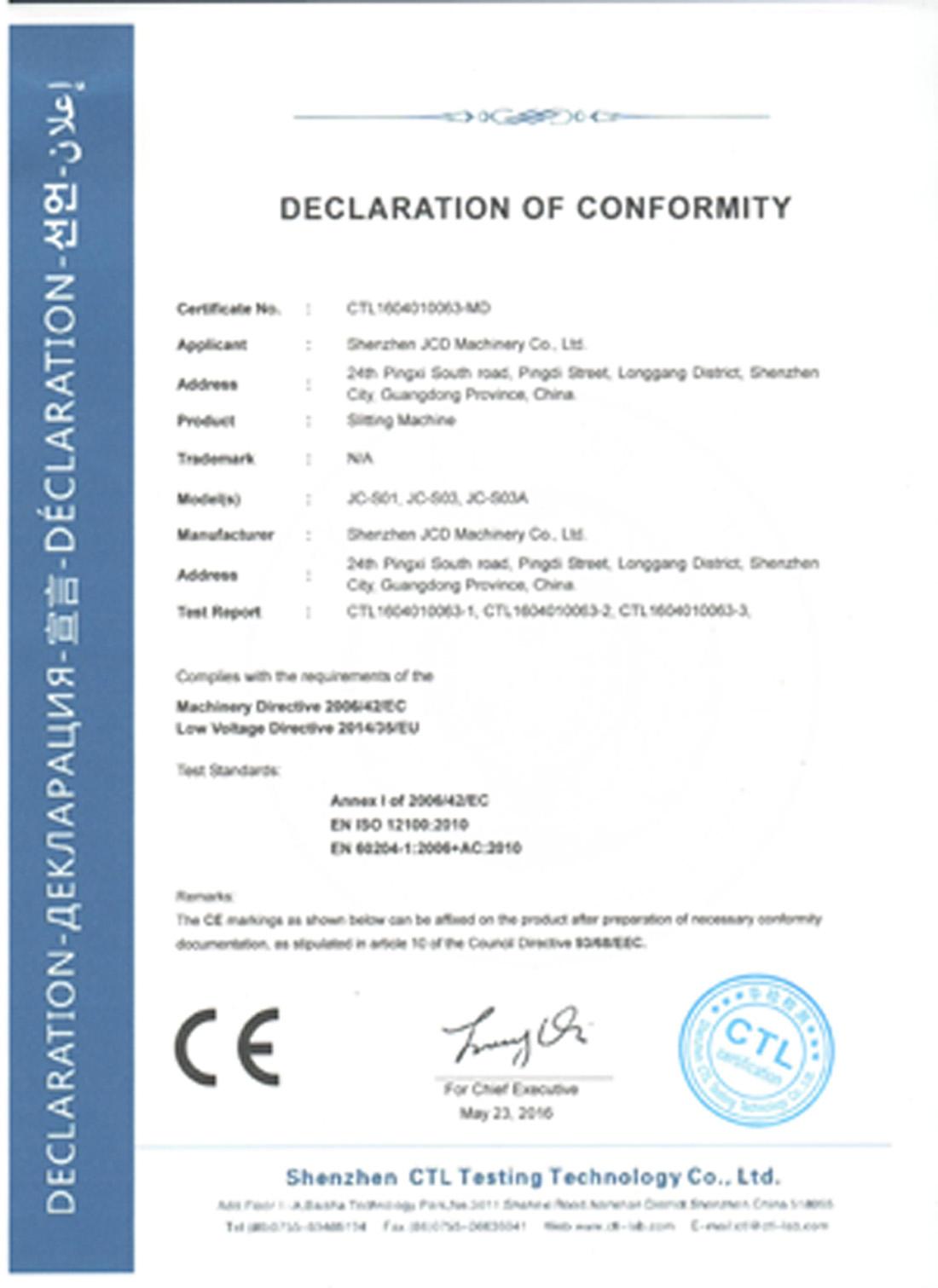 Company Overview Shenzhen Jcd Machinery Co Ltd