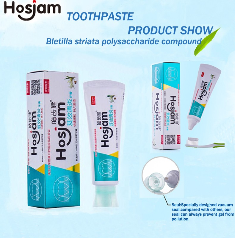120g 7 In 1 Function Teeth Whitening Toothpaste New ...