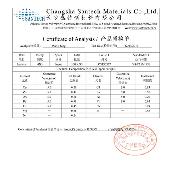 Santech - Indium 99.995% Coa Approved Indium Ingot China Supplier ...